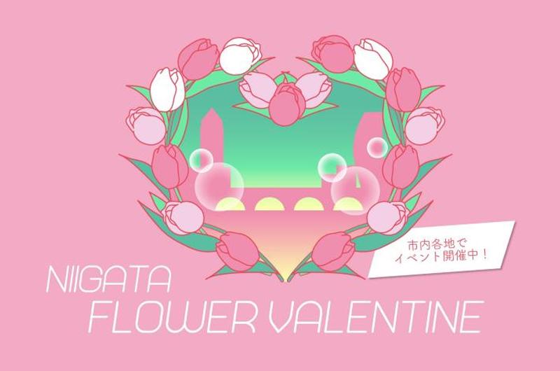 flower valentin2021